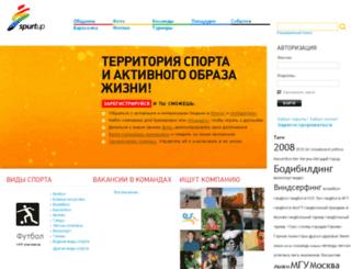 new.spurtup.com screenshot