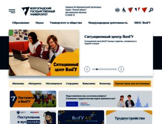 new.volsu.ru screenshot
