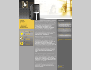 new.vptz.ru screenshot