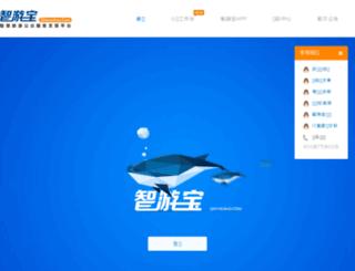 new.zhiyoubao.com screenshot