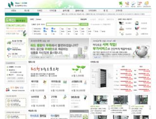 new21.com screenshot