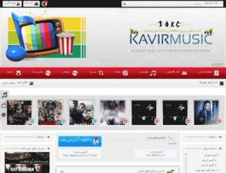new5.mykavirmusic3.in screenshot