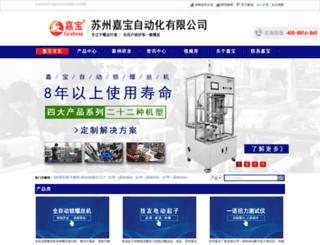 new888.com.cn screenshot