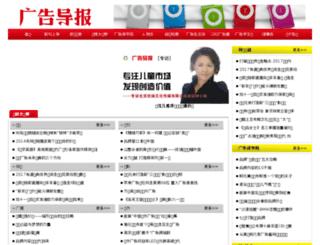 newad.net screenshot