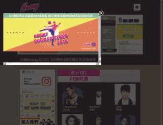 newaykb.com.hk screenshot