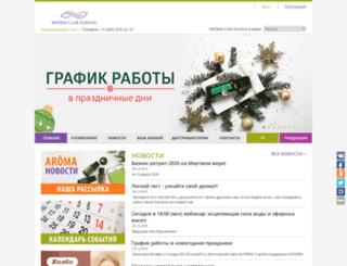newayseurasia.com screenshot