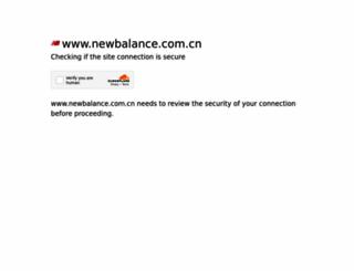 newbalance.com.cn screenshot