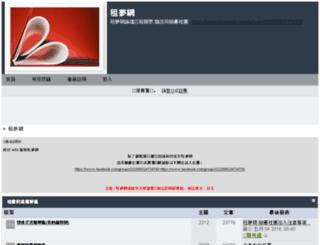 newbook.luntan99.com screenshot