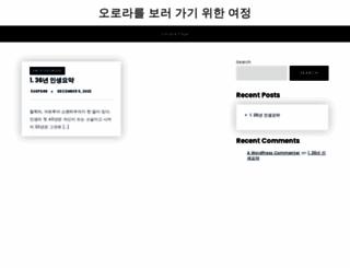 newbrunswicknightout.com screenshot
