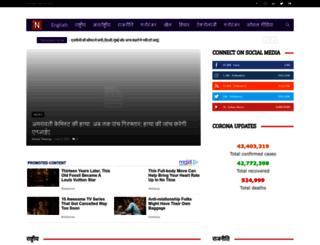 newbuzzindia.com screenshot