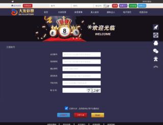 newcarsinfo.com screenshot