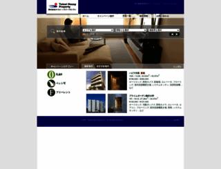newcityrent.com screenshot