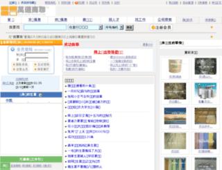 newcn.mmimm.com screenshot