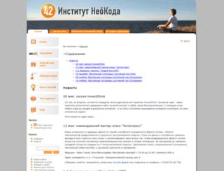 newcode.ru screenshot
