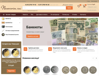 newcoin.ru screenshot