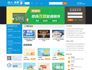 newcourse.juren.com screenshot