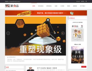 newfood.com.cn screenshot