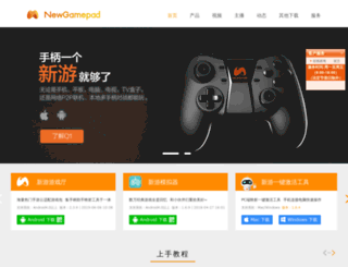 newgamepad.com screenshot