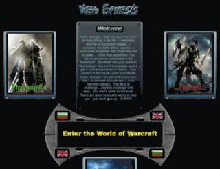 newgenesis-bg.com screenshot