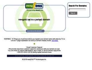 newgold.net screenshot