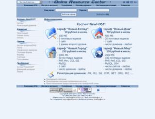 newhost.ru screenshot