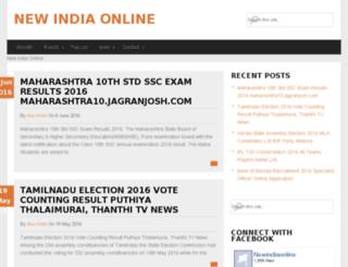 newindiaonline.com screenshot