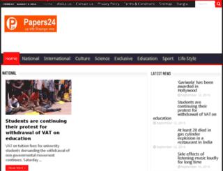 newinfo24.com screenshot