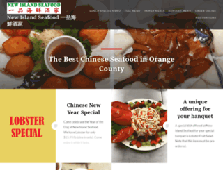 newislandseafood.wordpress.com screenshot
