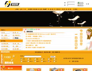 newkeji.com screenshot
