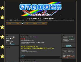 newkomami.bbs888.tw screenshot