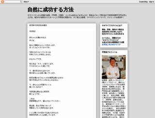 newlifestyle50.blogspot.com screenshot