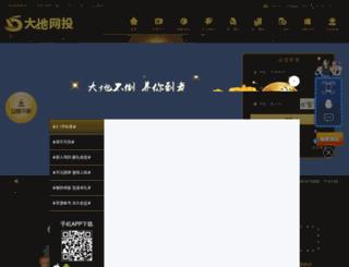 newlookbk.com screenshot