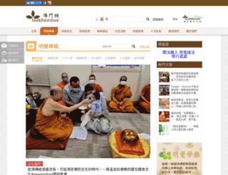 newlotus.buddhistdoor.com screenshot