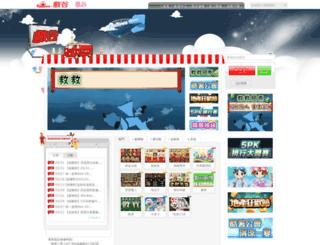 newmember.funtown.com.tw screenshot