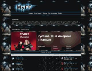 newmoscow.5bb.ru screenshot
