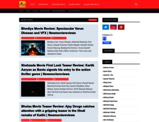 newmoviereviews.in screenshot