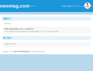 newmsg.com screenshot