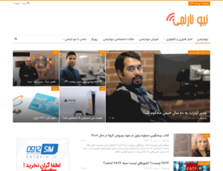 newnarenji.ir screenshot