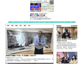 newnet.tw screenshot