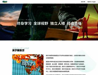 neworiental.org screenshot