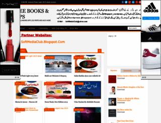 newpdfbooks.blogspot.com screenshot