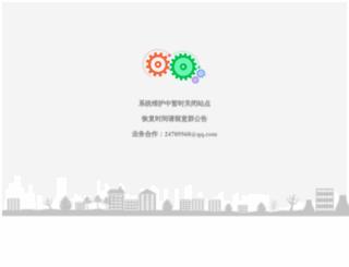 newpower.vsuch.com screenshot