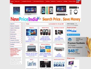 newpriceindia.co.in screenshot