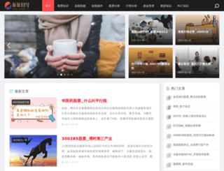 newqc.cn screenshot