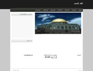 news-2014.blogspot.com screenshot