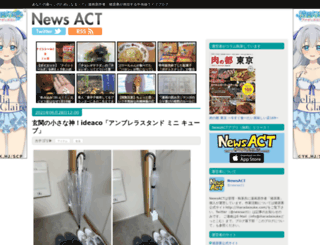 news-act.com screenshot