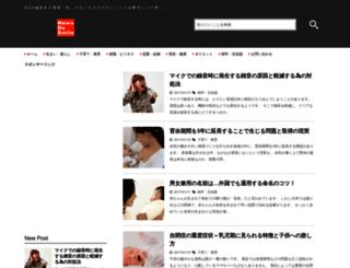 news-de-smile.com screenshot