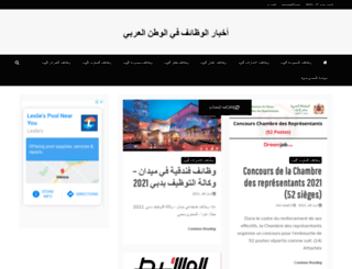 news-job.com screenshot