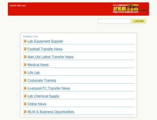 news-lab.xyz screenshot