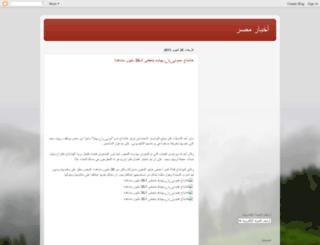 news-m2.blogspot.com screenshot